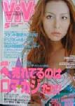 ViVi2002年5月号